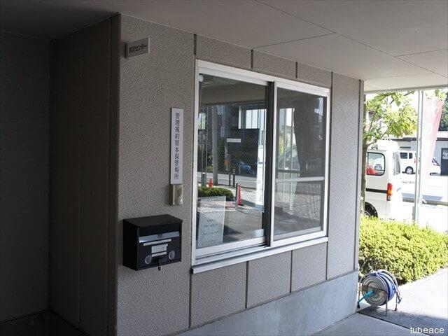 防災センター(管理人室) 管理は365日24時間体制。