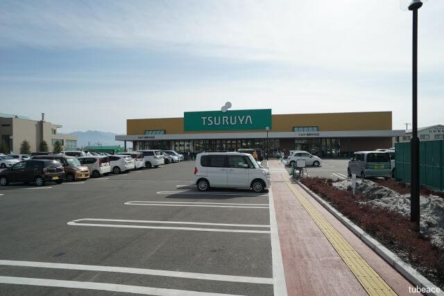 ツルヤ長野中央店 約1,000m(徒歩13分)