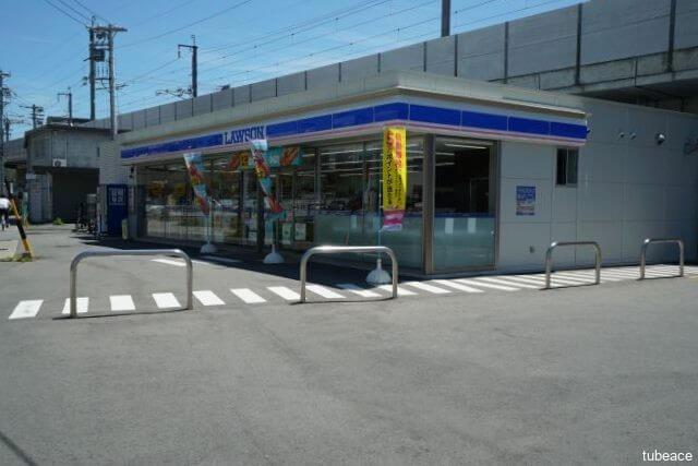 ローソン北長野駅前店 約400m(徒歩5分)