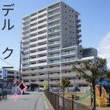 サンデュエル稲里パークビューレジデンス|長野市マンションの中部エース