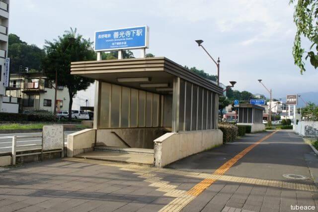 長野電鉄線善光寺下駅 約190m(徒歩3分)