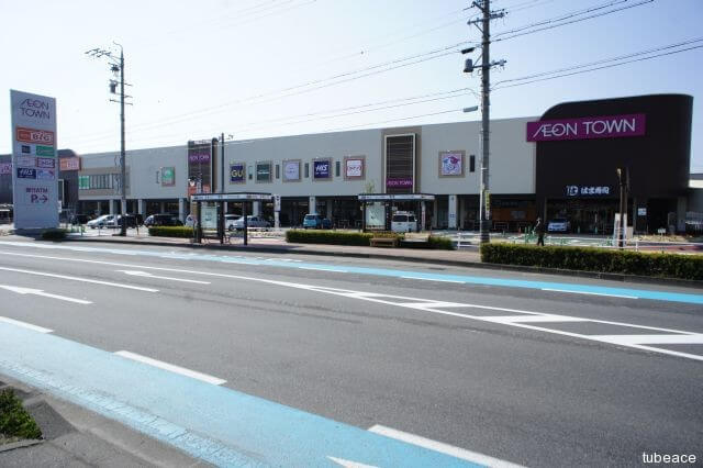イオンタウン長野三輪店 約750m(徒歩9分)