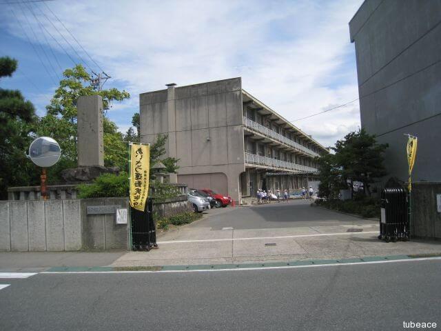 朝陽小学校 約2,300m(徒歩29分)