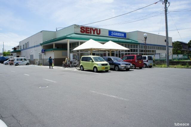西友高田店 約550m(徒歩7分)