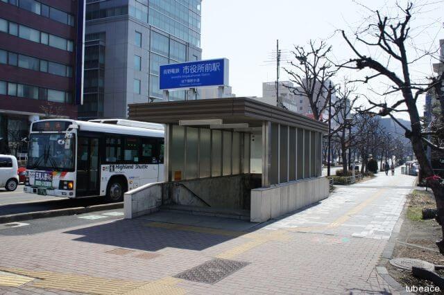 長野電鉄線市役所前駅 約1,300m(17分)