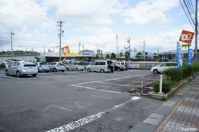 本久D2長野徳間店 約500m(徒歩7分)