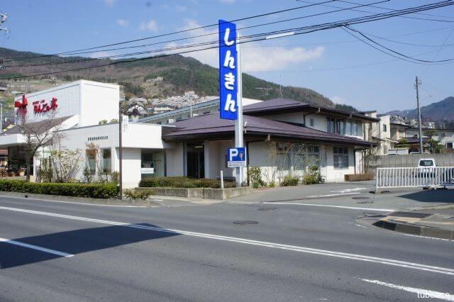長野信用金庫 城北支店 約700m(徒歩9分)