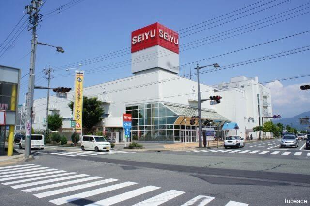 西友川中島店 約800m(徒歩10分)