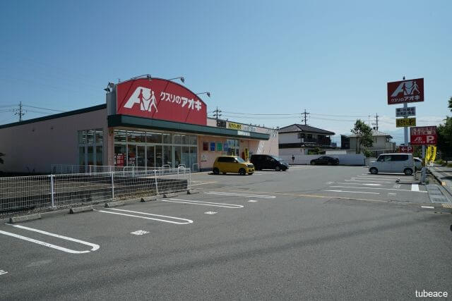 クスリのアオキ石渡店