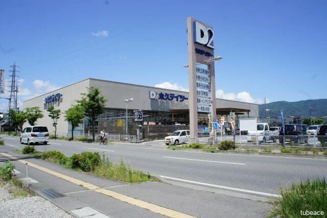 ケイヨーデイツー長野運動公園店