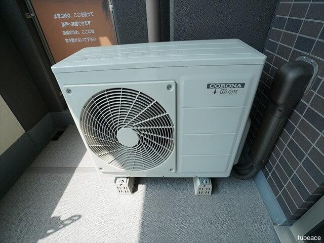 エコキュート 経済的で地球にもやさしい。空気の熱でお湯を沸かす新世代の給湯システム。
