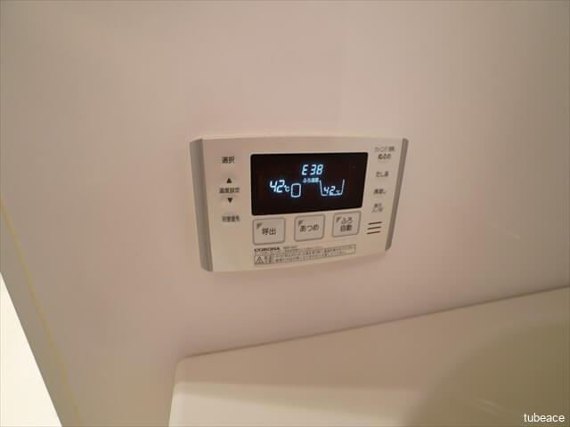 ボタン一つでお風呂が沸くフルオートバスシステム。