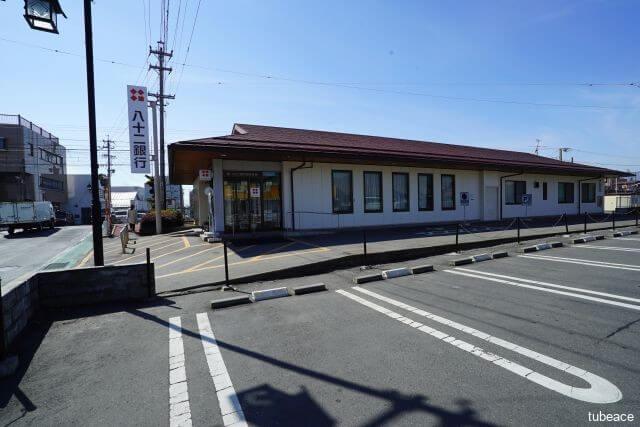 八十二銀行朝陽支店 約616m(徒歩8分)