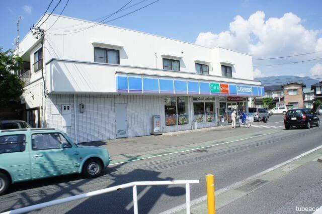 ローソン長野富竹店 約745m(徒歩10分)
