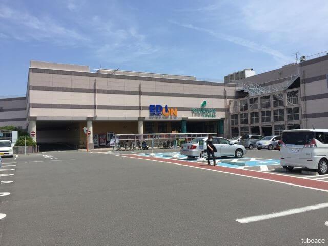 ツルヤ青木島店 1,000m(徒歩13分)