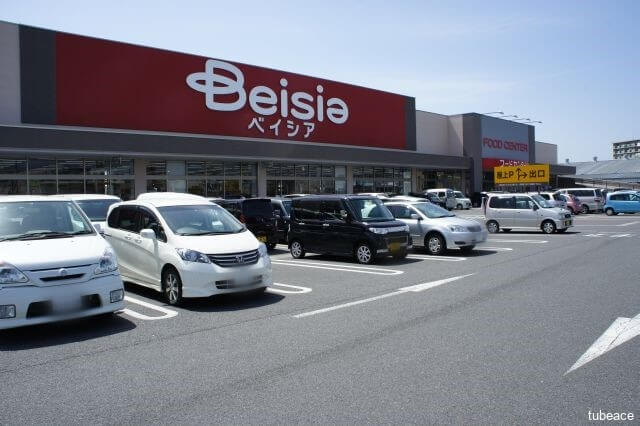 ベイシア長野東店 約1,200m(徒歩15分)