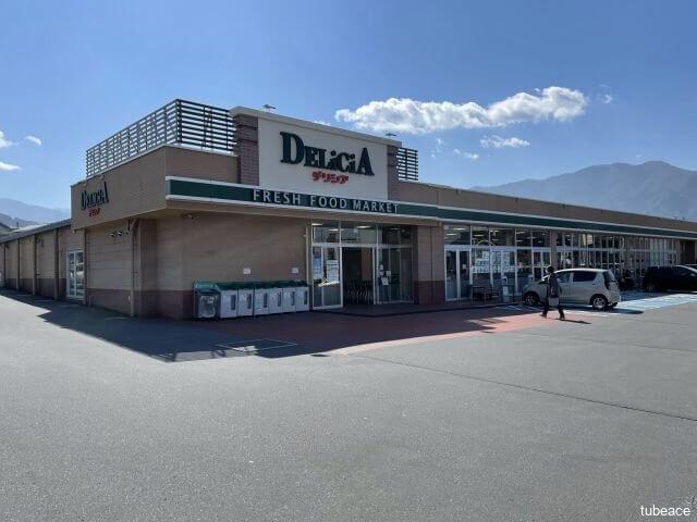デリシア須坂西店 約1,000m(徒歩13分、車3分)