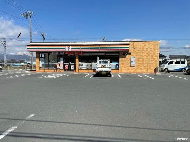 セブンイレブン須坂塩川町店 約260m(徒歩4分)
