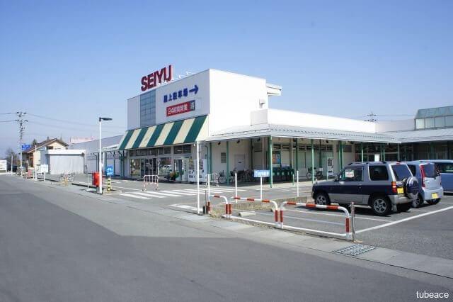 西友粟佐店 約1,260m(徒歩16分)