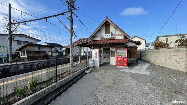 長野電鉄線桐原駅 約300m(徒歩4分)