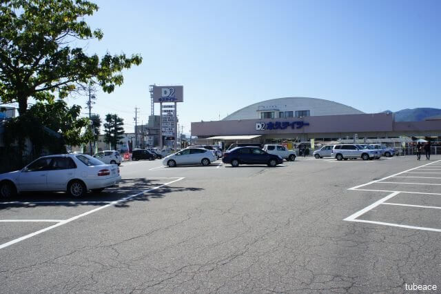 ケーヨーデイツー北長野通店 約700m(徒歩9分)